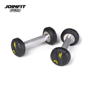 Rubber Dumbbell (4)